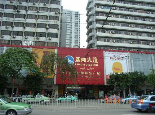 广州中山八童装批发市场